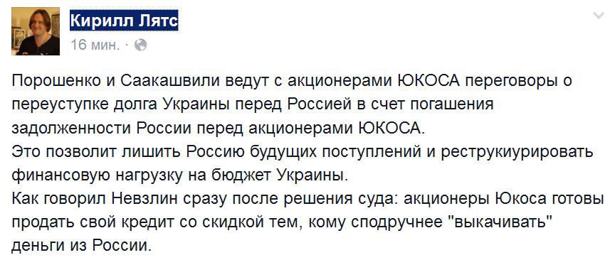 """В """"Укрспирте"""" найдены нарушения на 200 млн грн, а """"БРСМ-Нафта"""" нанесла государству убытки на 230 млн, - замглавы ГФС Белан - Цензор.НЕТ 6578"""