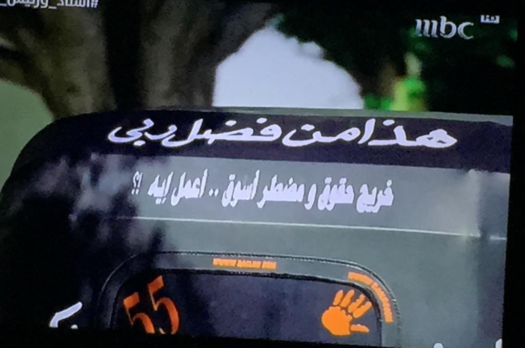Image result for صورعبارات على السيارات في مصر