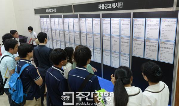 당신이 못나서 일을 못하는 게 아니다 http://t.co/iAmFlbs1ff 청년층의 우수한 능력이 가장 허비되고 있는 나라가 한국이다. http://t.co/lXU6WzWuQg