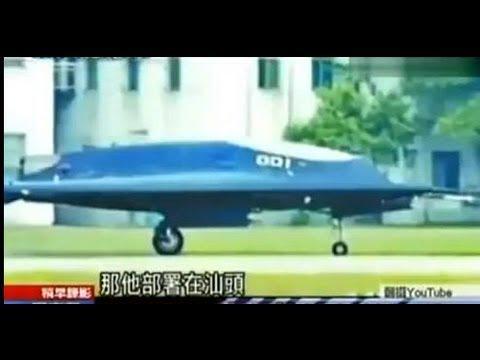 Resultado de imagen de Proyecto Espada Afilada, China