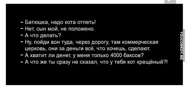 По факту нападения на  журналистов в Харькове открыто уголовное производство, - Нацполиция - Цензор.НЕТ 6684