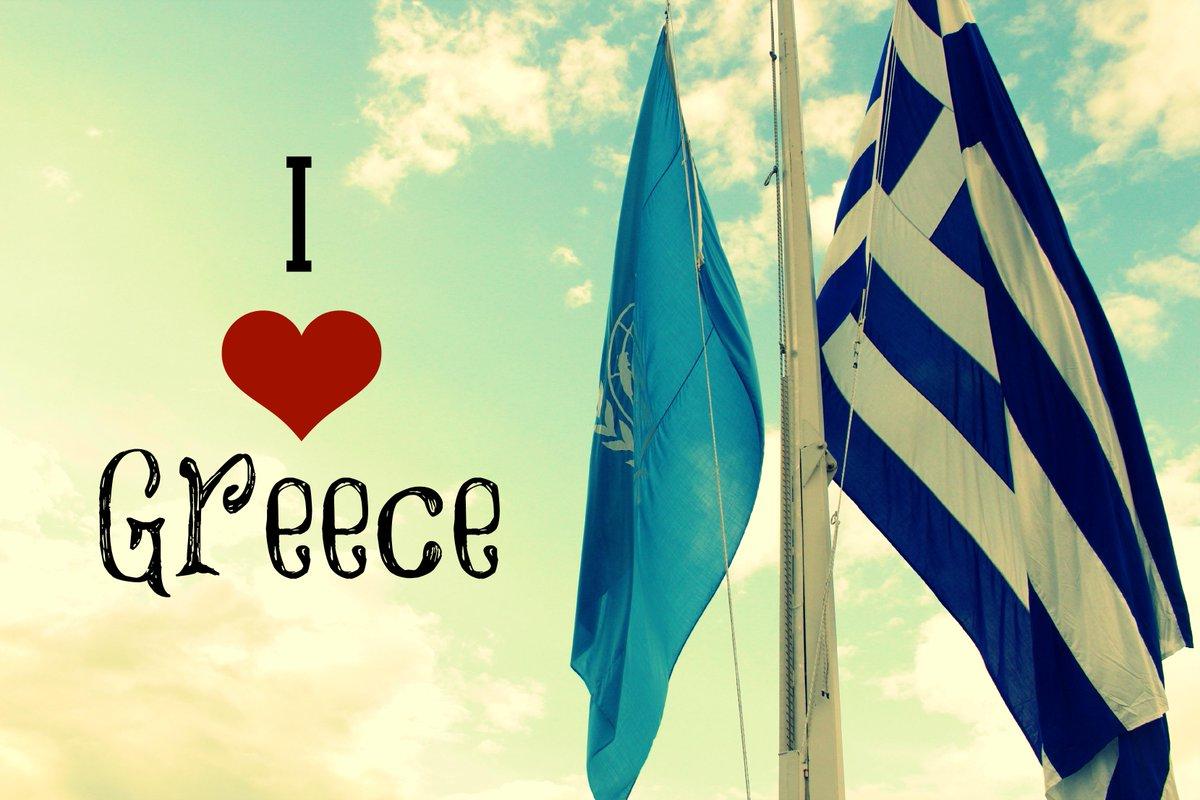Для, картинка с надписью греция крит