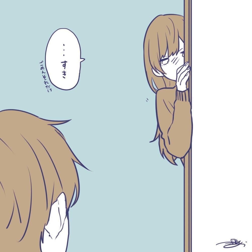 """zin/カップルイラスト on twitter: """"すき http://t.co/5g646jpxjl"""""""