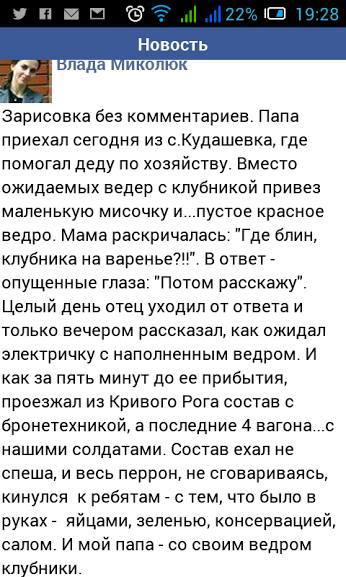 Боевики за день 37 раз обстреляли позиции украинских военнослужащих, активно работают снайперы террористов, - пресс-центр АТО - Цензор.НЕТ 6065