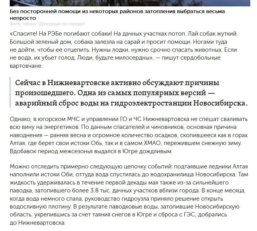 Линия обороны вдоль Северского Донца в окрестностях Северодонецка усилена 700 бойцами Нацгвардии - Цензор.НЕТ 7428