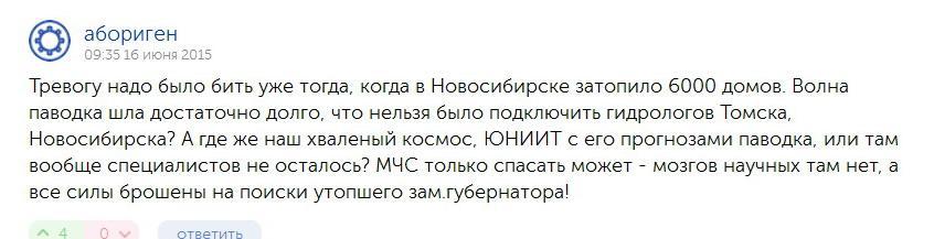 Линия обороны вдоль Северского Донца в окрестностях Северодонецка усилена 700 бойцами Нацгвардии - Цензор.НЕТ 4621