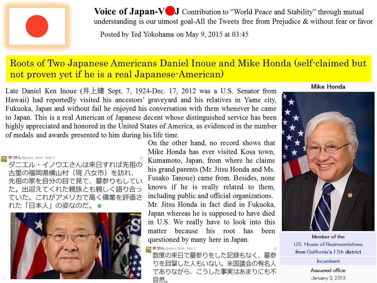 Roots of two Japanese Americans Daniel Inoue &amp; Mike Honda <br>http://pic.twitter.com/gfTiD3Y992 #Salamanca #SaratogaSprings