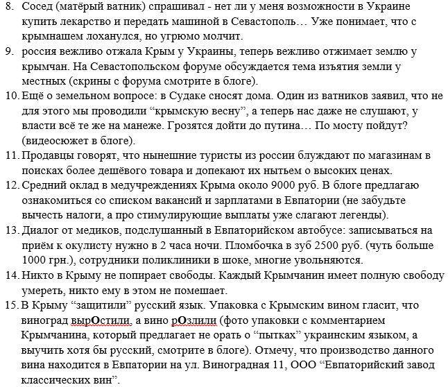 В торможении процесса обмена пленными полностью виновата Россия, - Ирина Геращенко - Цензор.НЕТ 1024