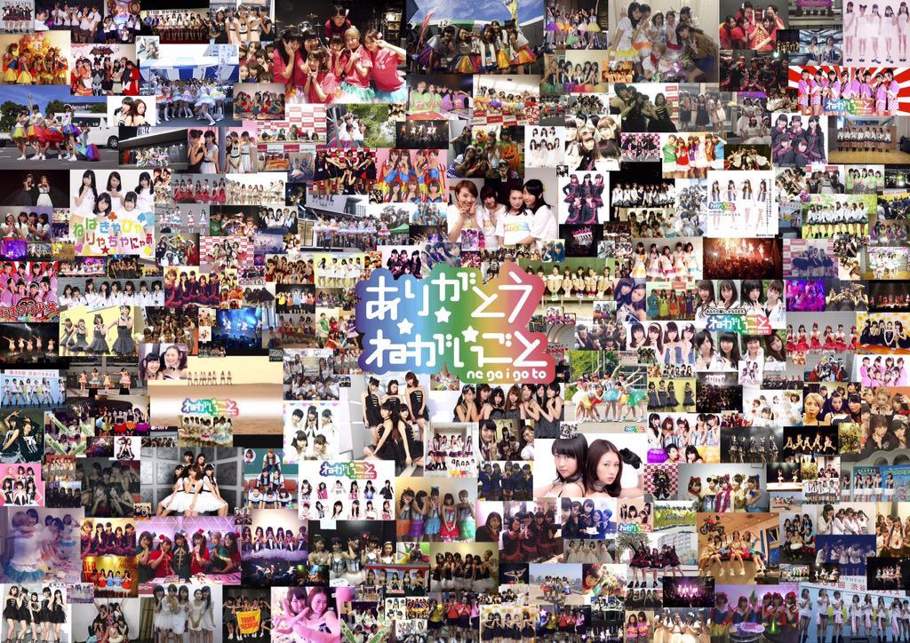 ありがとう ねがいごと 2011.6.18~2015.6.19 http://t.co/0UBqxMJi31
