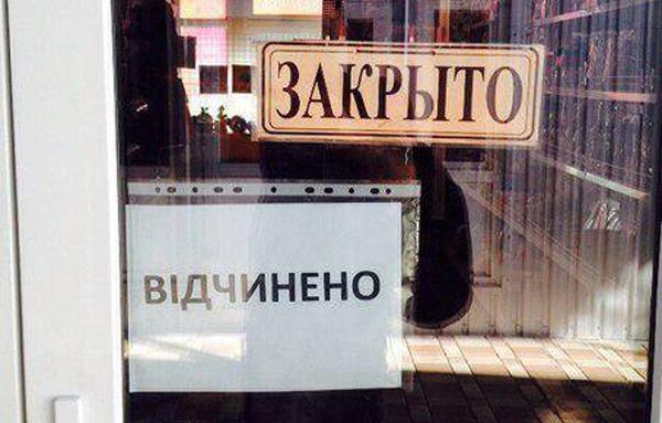 Жебривский подготовил предложения по усовершенствованию пропускного режима в зоне проведения АТО - Цензор.НЕТ 3108
