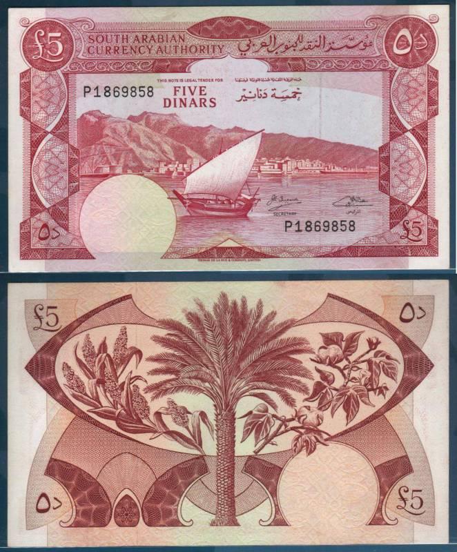 عملة الجنوب العربي