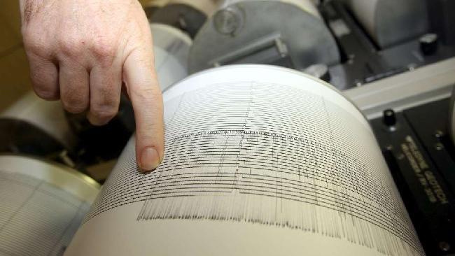 Terremoto Oggi Calabria: Sisma M3.3 a Albidona Trebisacce (Cosenza)