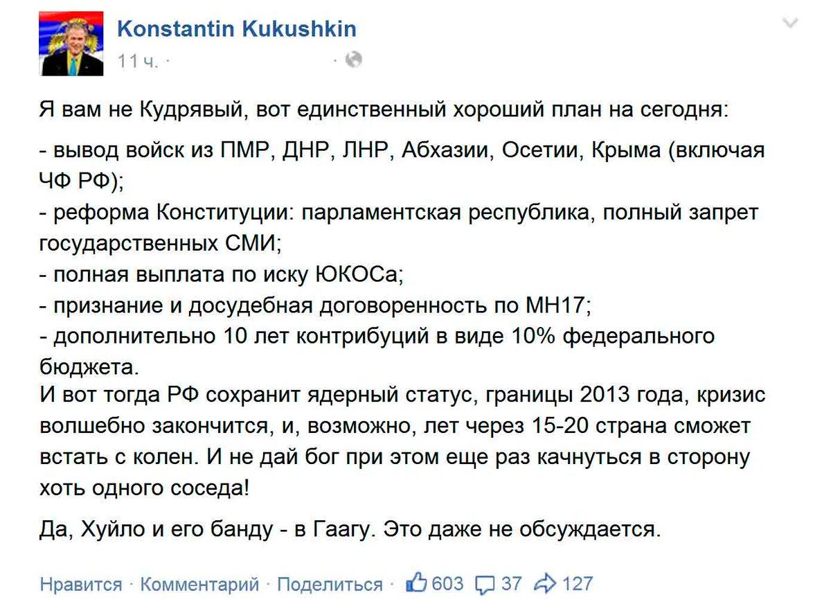 Украина и НАТО подпишут соглашение о совместой борьбе с пропагандой России - Цензор.НЕТ 516