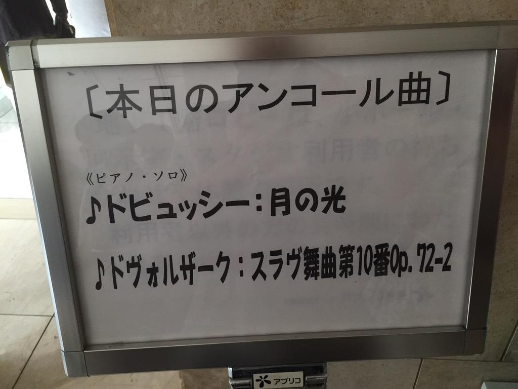石川星太郎 hashtag on Twitter