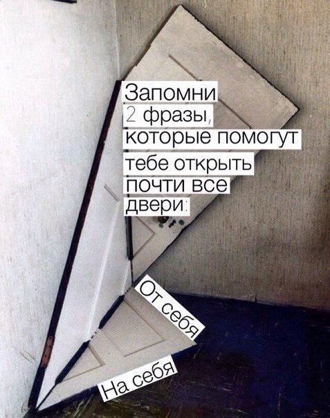 Прямая ссылка на встроенное изображение