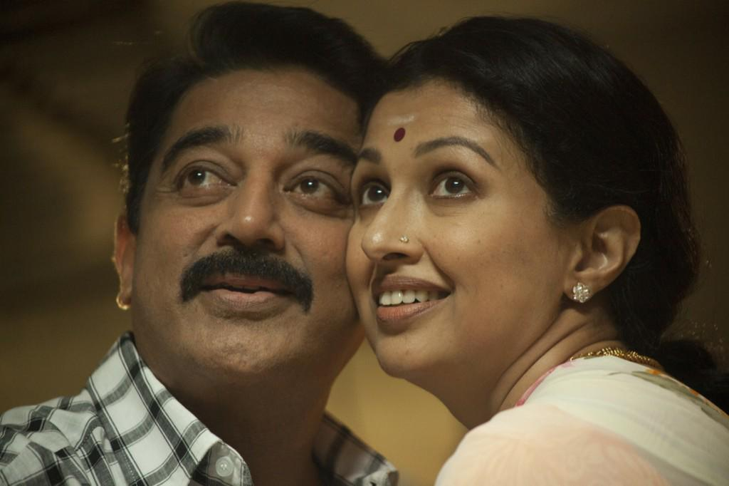I feel guilty for Gautami Says Kamal Haasan