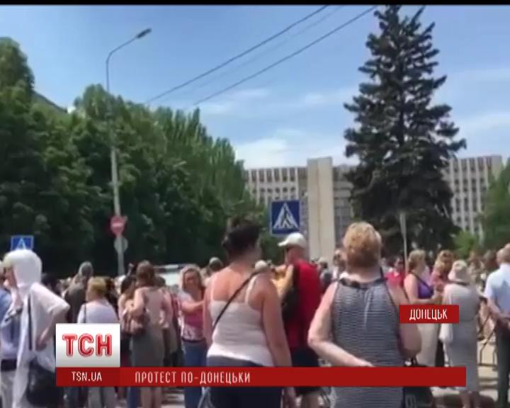 Жители Донецка на митинге потребовали от российских боевиков не использовать их в качестве живого щита, - Лысенко - Цензор.НЕТ 8438