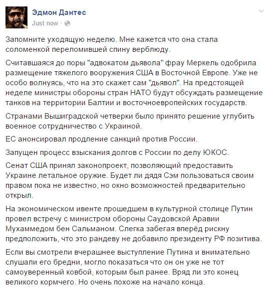 """Страны """"Вышеградской четверки"""" намерены углублять военное сотрудничество с Украиной, - Генштаб - Цензор.НЕТ 3079"""