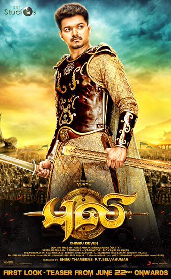 Vijay's 'Puli' First Look released