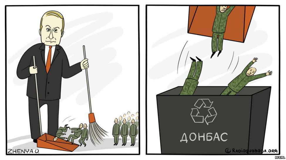 Боевики за день 37 раз обстреляли позиции украинских военнослужащих, активно работают снайперы террористов, - пресс-центр АТО - Цензор.НЕТ 1780