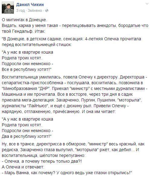 Насиров обещает Еврокомиссии реформировать ГФС в соответствии с европейскими стандартами - Цензор.НЕТ 9980