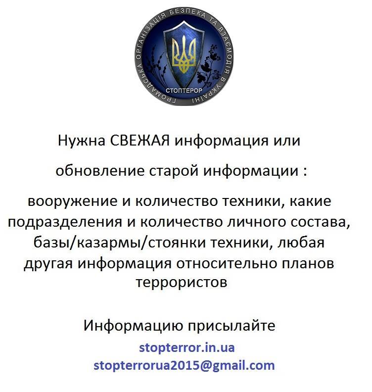 ГФС разоблачила схему сбыта фальсифицированных нефтепродуктов на АЗС в Хмельницкой области - Цензор.НЕТ 539