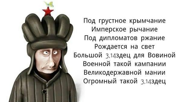Виновниками событий на Донбассе являются те, кто ввел санкции в отношении России, - Путин - Цензор.НЕТ 8368