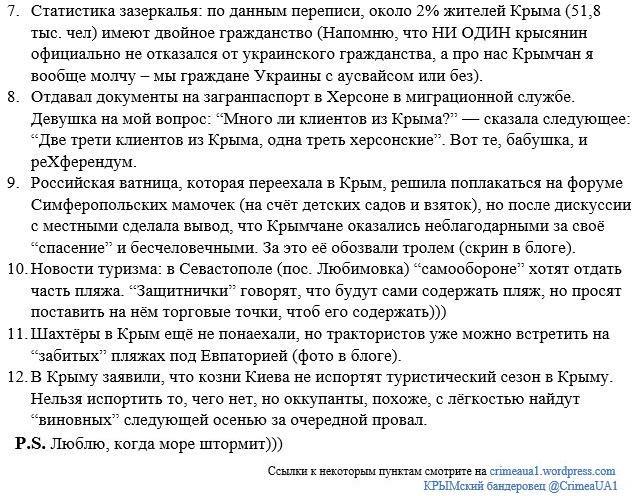 В боях под Марьинкой уничтожено более 150 террористов, несколько сотен раненых, - советник начальника Генштаба - Цензор.НЕТ 3273