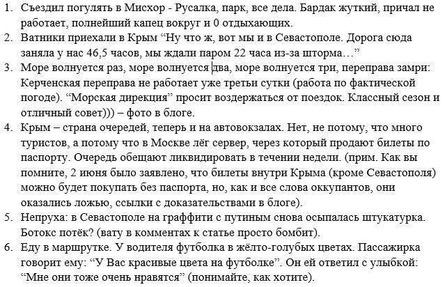 В боях под Марьинкой уничтожено более 150 террористов, несколько сотен раненых, - советник начальника Генштаба - Цензор.НЕТ 7901