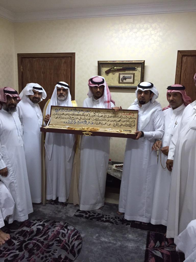 CHASBNIU8AAfjnM - تكريم خريج معهد الدراسات الفنية بدر بن ظافر ابن قليل آل عمَر