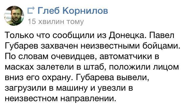 Конституционная комиссия предлагает узаконить признание Украиной юрисдикции Гаагского трибунала, - Емец - Цензор.НЕТ 8329