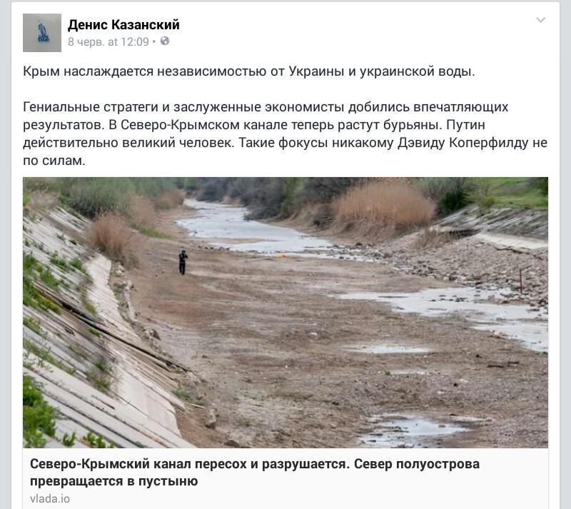 """Яценюк в США напомнил о """"печально известном Будапештском меморандуме"""": """"Нам надо сделать серьезные выводы"""" - Цензор.НЕТ 8222"""