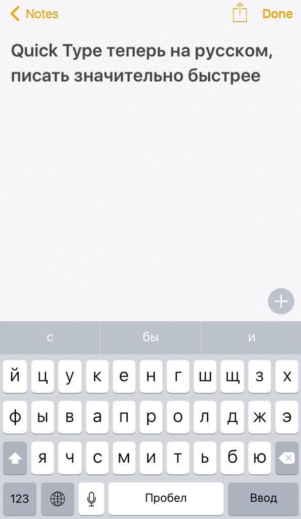 читать pdf  бесплатно на русском