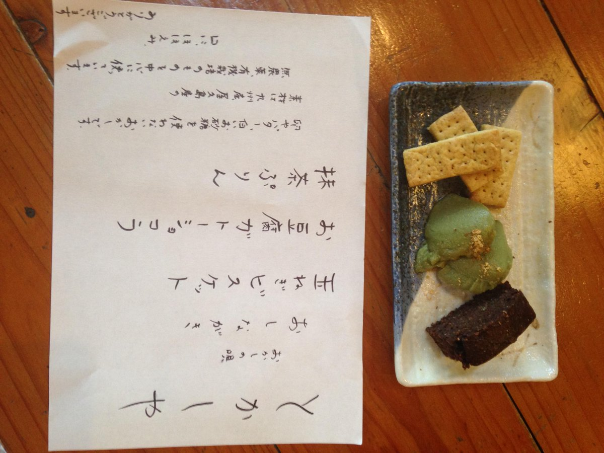 yakushimasouth photo