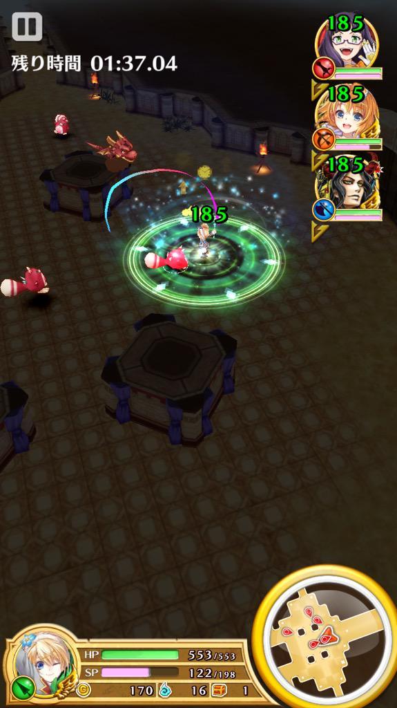 【白猫】茶熊ソフィ4凸Lv.100ステータスとスキル情報!優秀なASに回復・ビーム持ち!【プロジェクト】