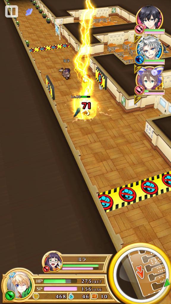 【白猫】茶熊学園ステージに「ローリング・スキル・交代」禁止のギミックが新登場!癖でコロリンしちゃって辛いwwwww【プロジェクト】