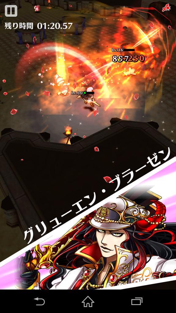 【白猫】茶熊ヴィルフリートLv.100ステータスとスキル情報!双剣で斧並みの高火力!【プロジェクト】