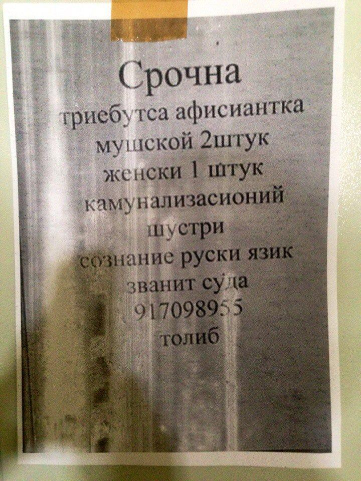 Большинство обстрелов боевиков зафиксировано в районе Донецка, - пресс-центр АТО - Цензор.НЕТ 7933