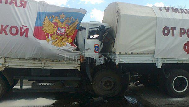 В ОБСЕ пообещали остаться в Донецке, несмотря на ночной поджог транспорта миссии - Цензор.НЕТ 2749