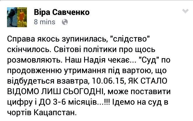 Минобороны эвакуировало авиатехнику из воинской части под Васильковом из-за пожара на нефтебазе - Цензор.НЕТ 7293