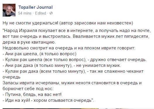 Донецкую телевышку нельзя уничтожать, потому что там пленные, - Стець - Цензор.НЕТ 7686