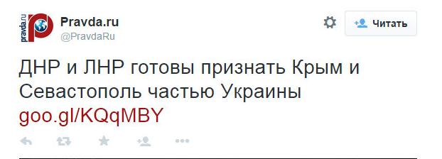 В Киев доставили четырех пострадавших при пожаре на нефтебазе. Погибшему сотруднику предприятия было 18 лет - Цензор.НЕТ 1462