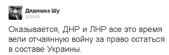 Нефтебаза под Киевом загорелась из-за непредсказуемой реакции при кустарном производстве бензина, - эксперт - Цензор.НЕТ 6439
