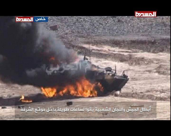 Intervention militaire contre les houthis - Decisive Storm  - Page 20 CHEgl9RUYAA1-EO