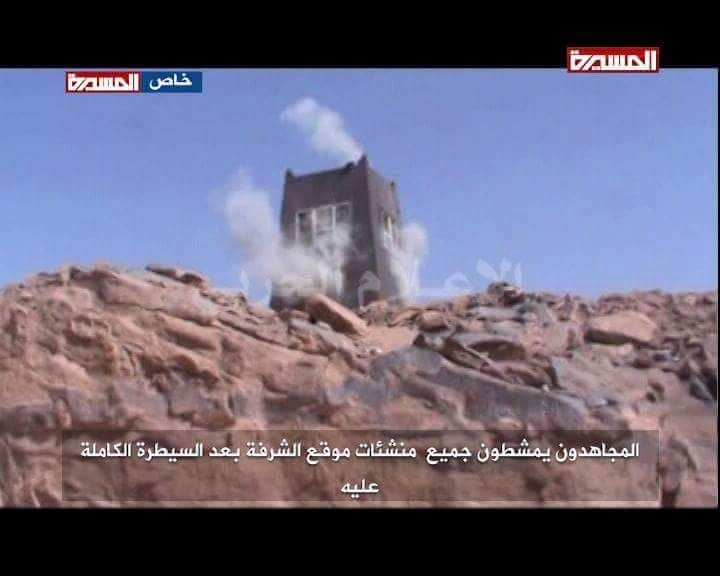 Intervention militaire contre les houthis - Decisive Storm  - Page 20 CHEglcDVAAAYyO4