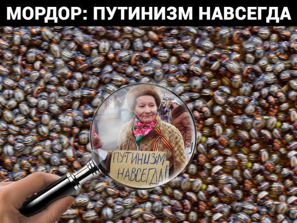 """""""Мотороловцы"""" задержали 15 наркоманов. Среди них оказался """"народный губернатор"""" Губарев"""", - Аброськин - Цензор.НЕТ 7314"""
