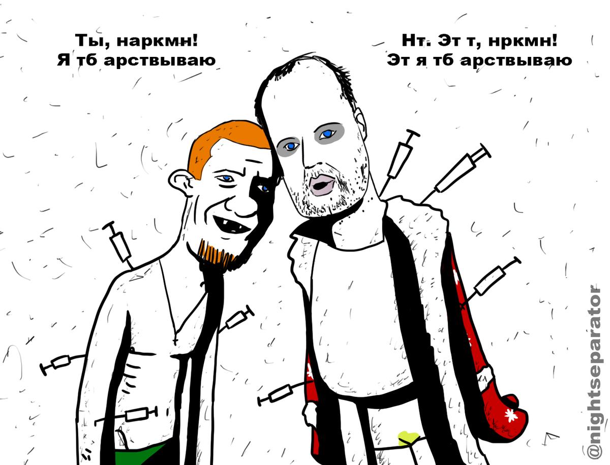 """""""Мотороловцы"""" задержали 15 наркоманов. Среди них оказался """"народный губернатор"""" Губарев"""", - Аброськин - Цензор.НЕТ 1364"""