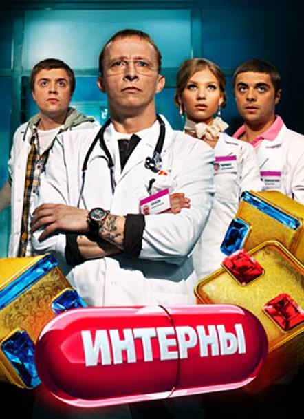 сериал царство 3 сезон скачать mp4