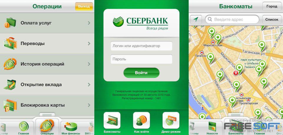 Не устонавливаеся сбербанк онлайн на андроид