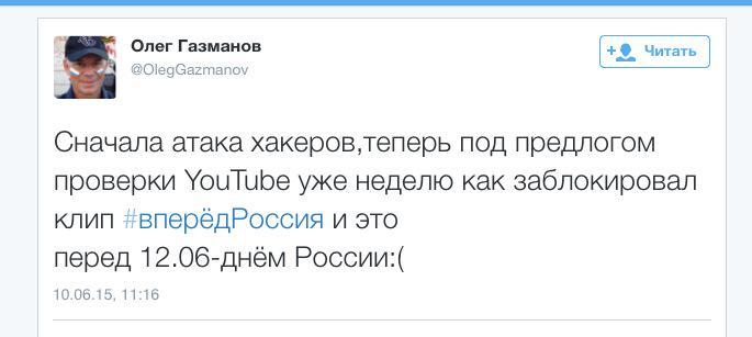 Российское следствие настаивает на продлении ареста Савченко до 10 сентября - Цензор.НЕТ 5225